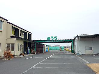 店舗工場1